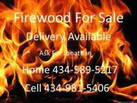 split seasoned firewood all hardwood. will trade. or