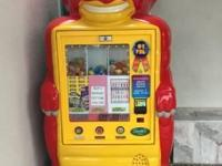 Dave the Dinosaur Toy Vending Machine for sale! In