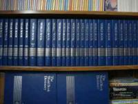 World Book Encyclopedias with two volume dictionary and