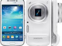 I have a samsung galaxy s4 zoom it does have a broken