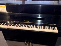 New Arrival Pre owned Yamaha P2 studio upright piano in