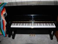 This 1996 Yamaha U1 is in mint condition. It has a very
