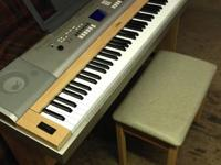 Hardly made use of weighted 88 vital digital piano for