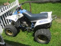 Up for sale is my son's yamaha warrior. I am not sure